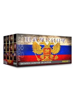 Салют ПАТРИОТ разнокалиберная 120 залпов в Казани