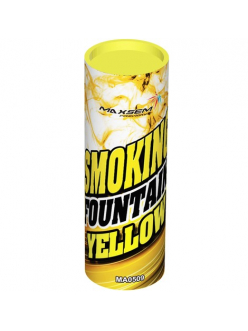 цветной дым в Казани (Желтый)