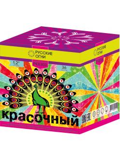 """Салют КРАСОЧНЫЙ 1,2"""" дюйма (30 мм.) калибр 36 залпов в Казани"""